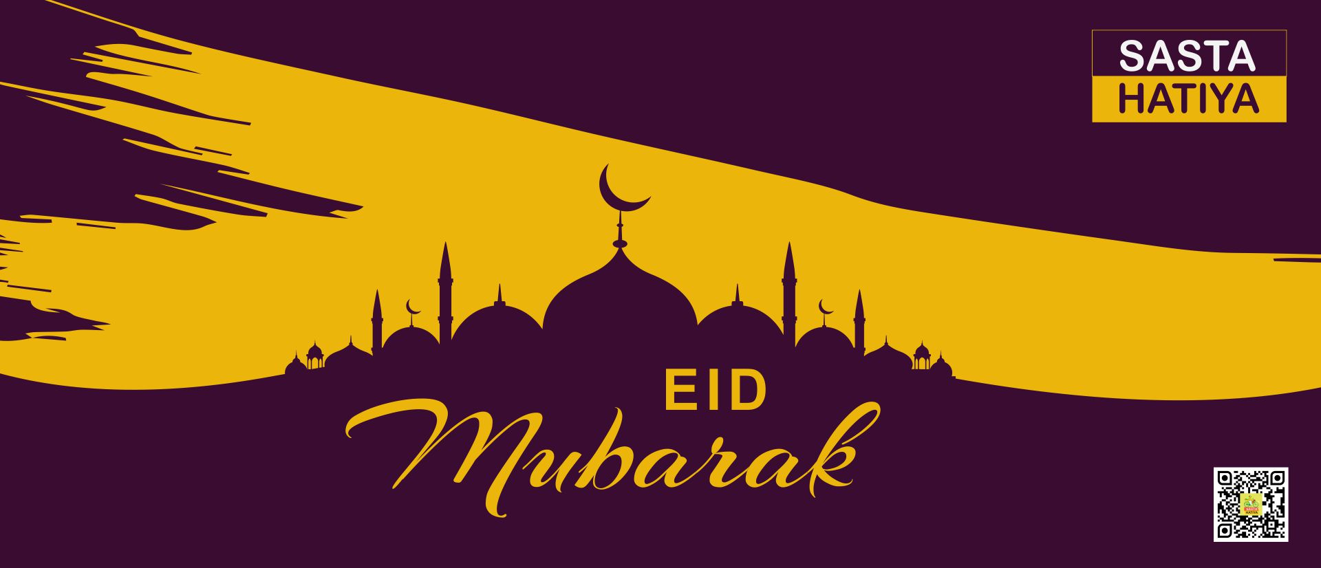 EID Mubarak Offer