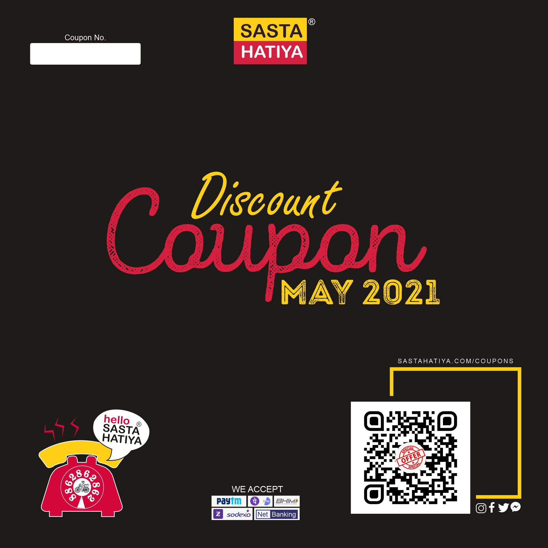 Next Purchase Coupon offer for May 2021